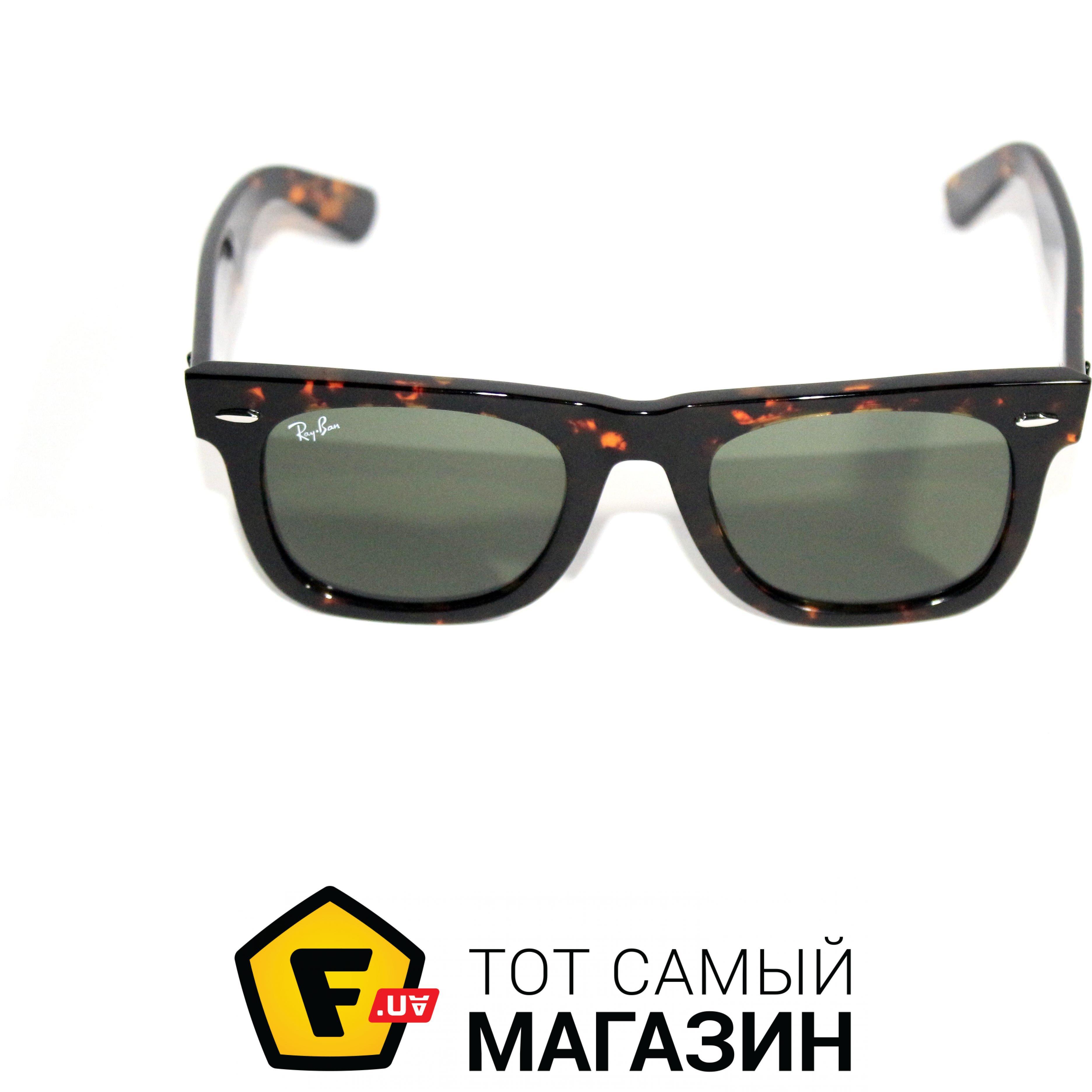 12f2b5cb30cc ᐈ Солнцезащитные очки Ray-Ban Original Wayfarer Коричневые (RB 2140 ...