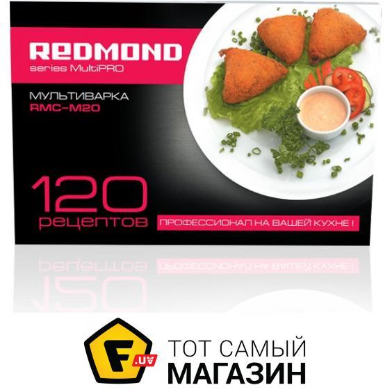 120 Рецептов для мультиварки redmond rmc-m60 скачать