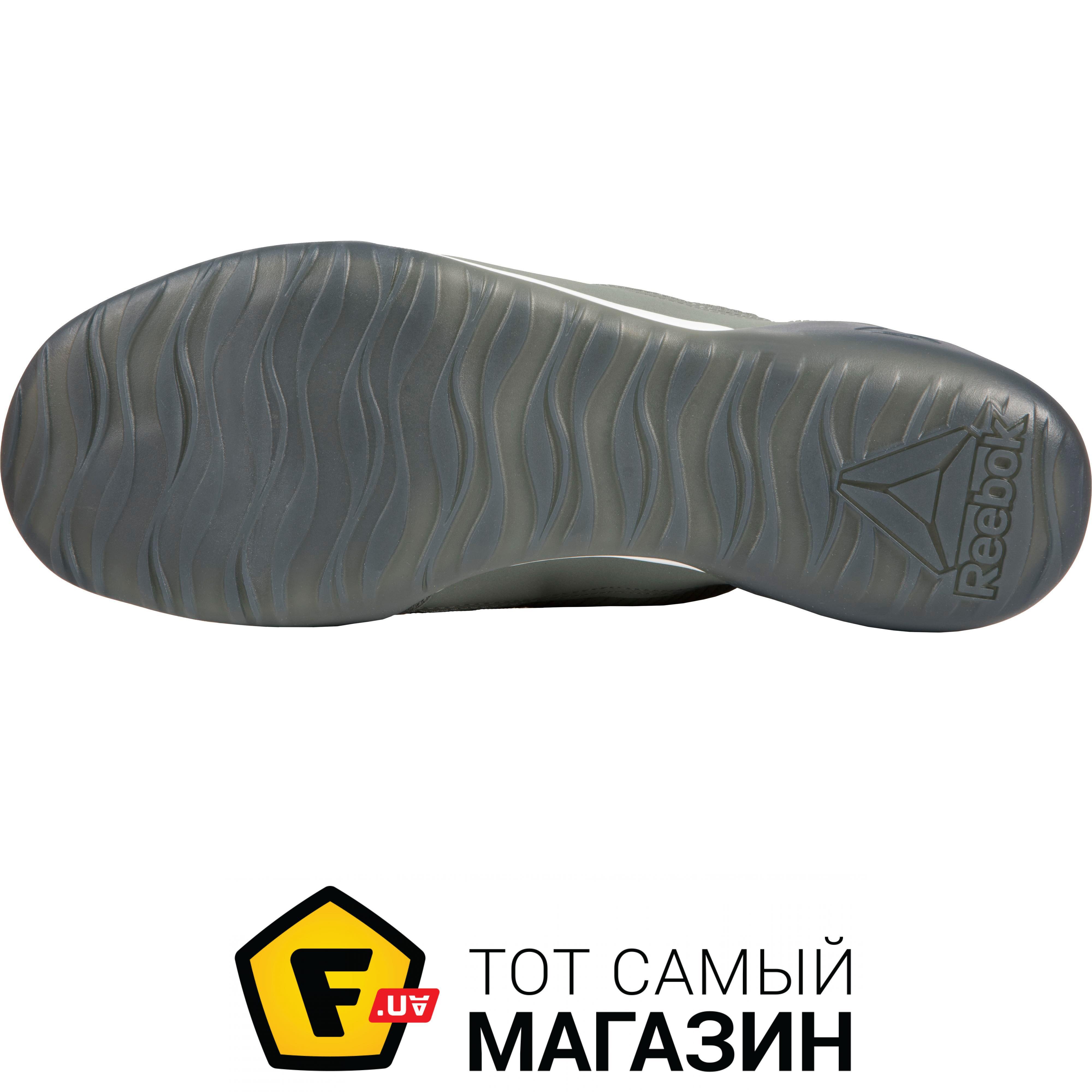 0690a3819e9c0c Reebok Combat Noble Mid Boxers 43, серый (REBD2) Назначение: для бокса (