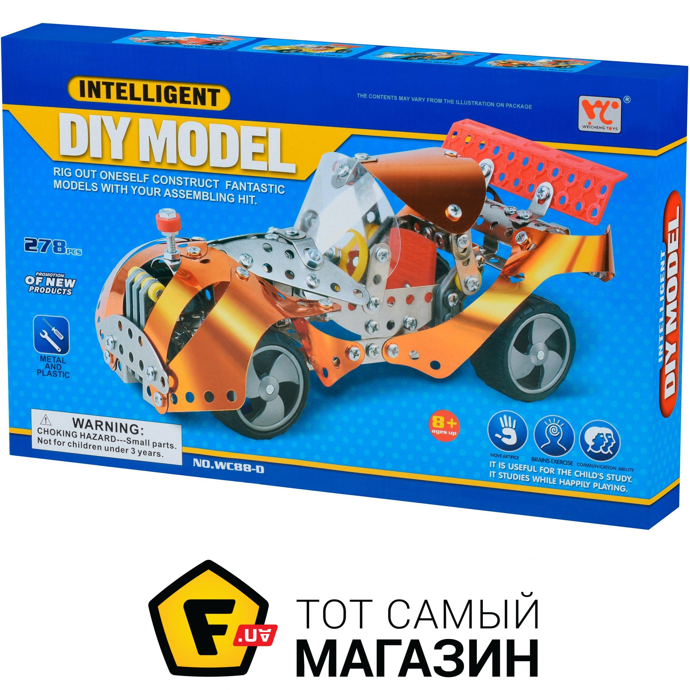 Конструктор-механик для мальчиков от 8 лет - Same Toy ...