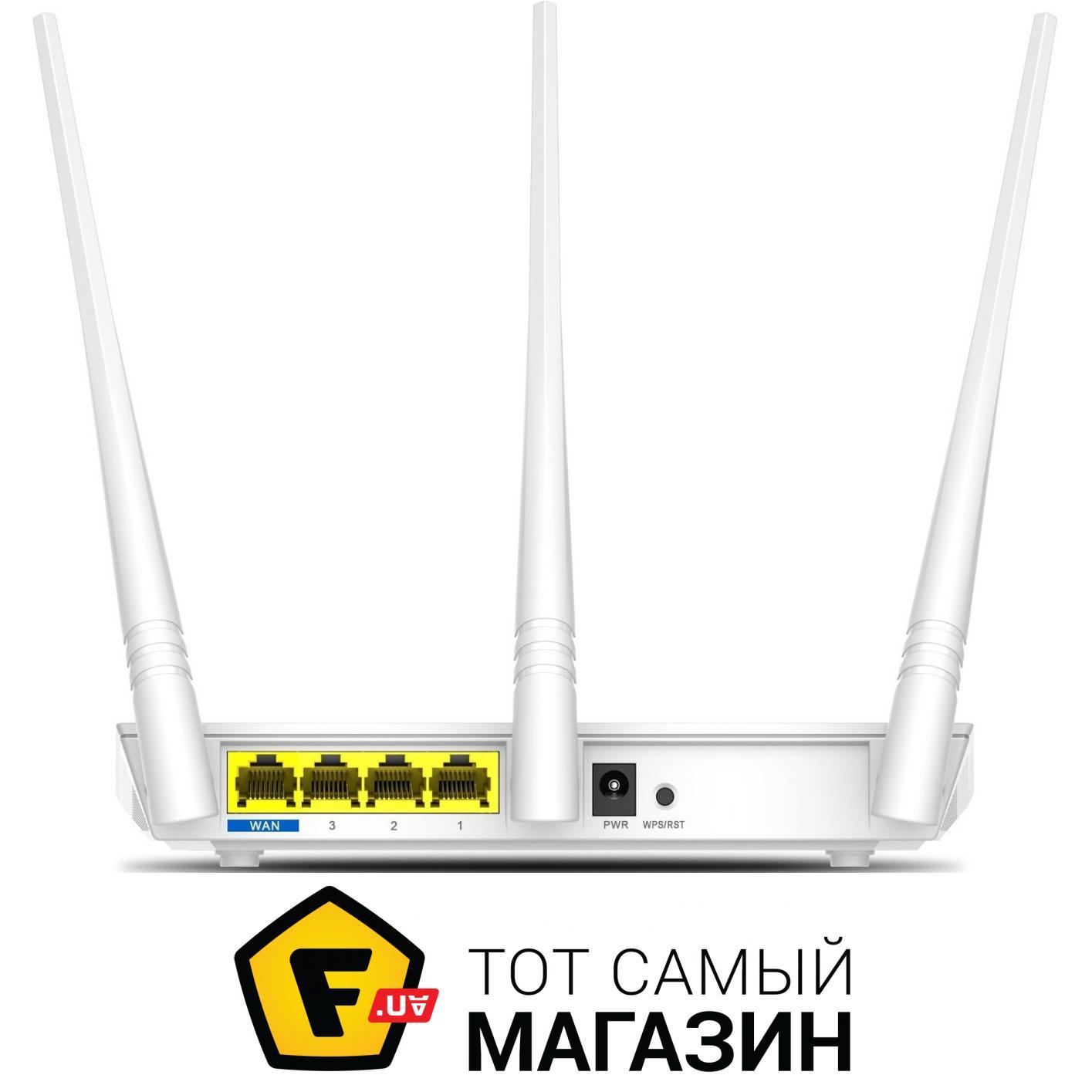 Маршрутизатор Tenda AC9 AC1200 Двухдиапазонный гигабитный Wi-Fi маршрутизатор
