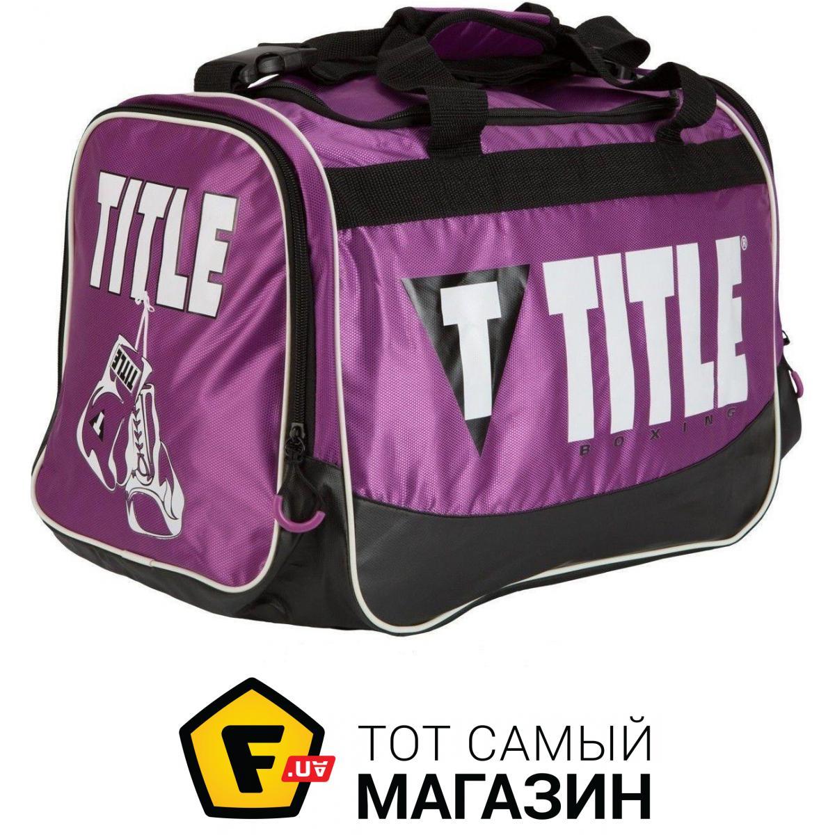 d3166c36bf08 ᐈ TITLE BOXING Ignite Personal Gear Bag фиолетовый (TBAG-17 ...