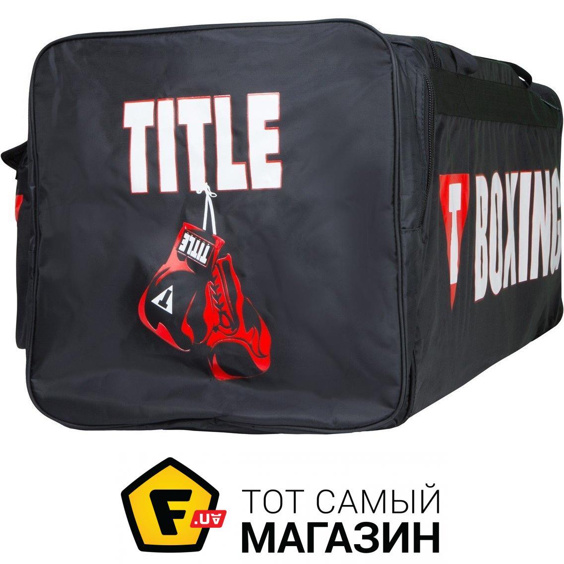 29e47b78a801 Title Boxing Super Heavyweight Team Equipment Bag черный (TBAG21) Ширина:  96 см,
