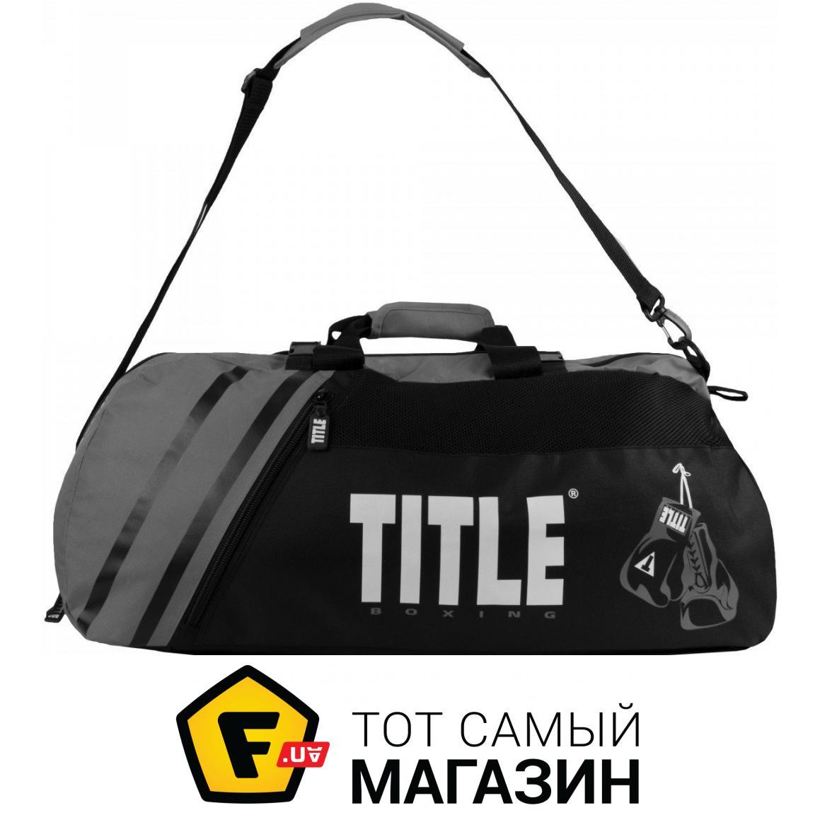 0f354837d4da Title Boxing World Champion Sport 2.0 черный/серый (TBAG25) Материал:  полиэстер,