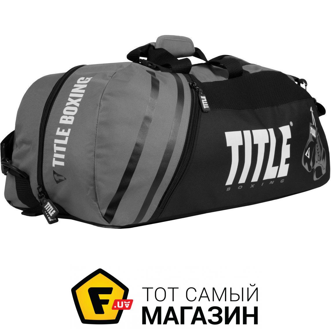 7da6da54b4f5 ᐈ TITLE BOXING World Champion Sport 2.0 черный /серый (TBAG25 ...