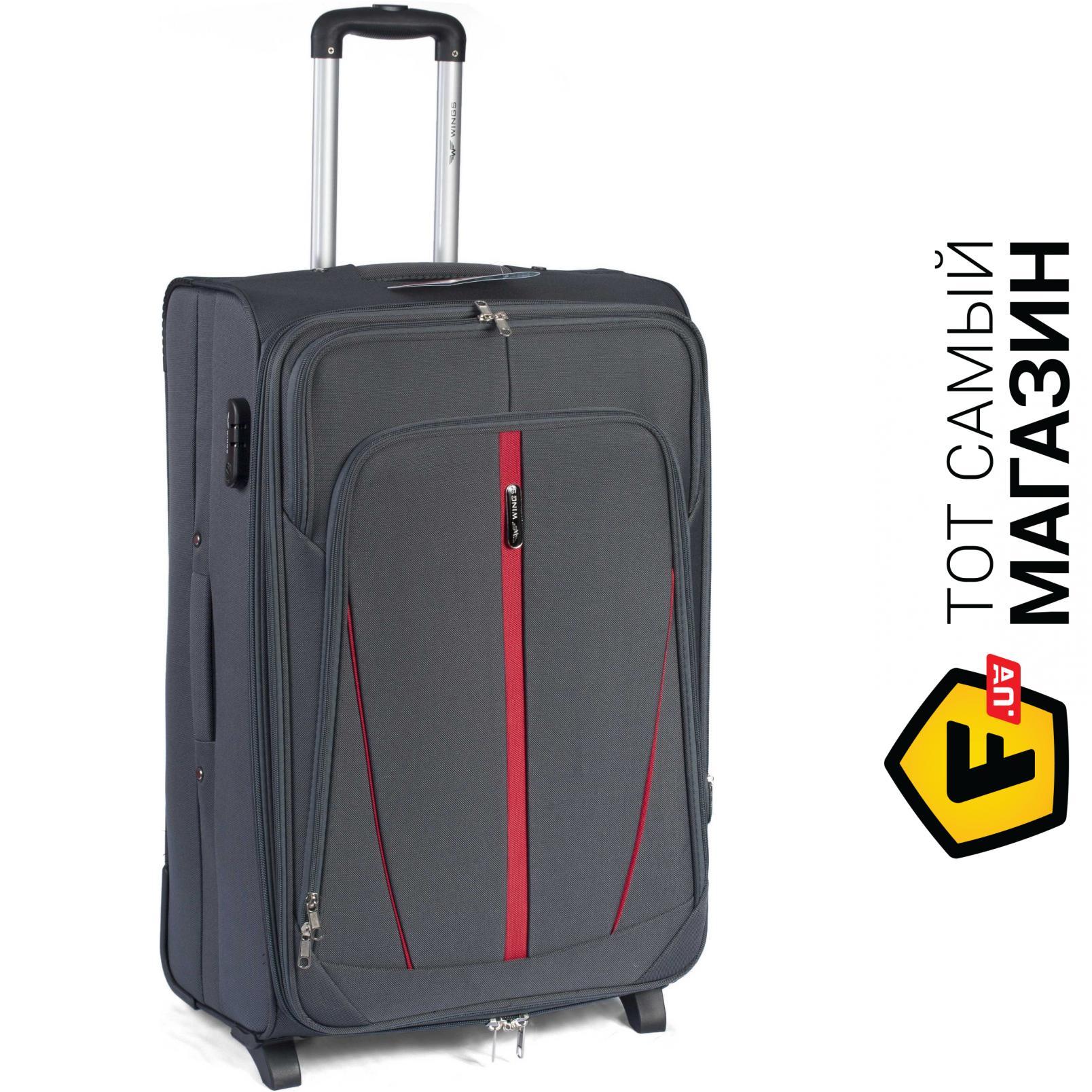 c322bede8723 Дорожный чемодан Wings VT00047