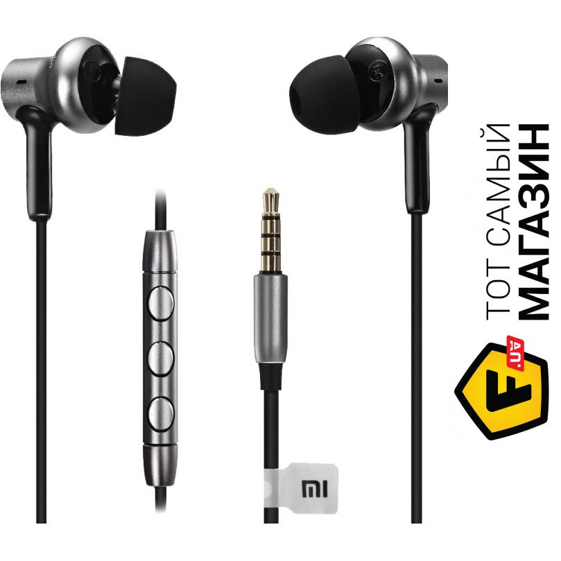 ᐈ XIAOMI Mi In-Ear Headphones Pro HD Silver (ZBW4369TY) ~ Купить ... 29399c53ea451