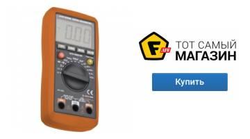 мультиметр Neo 94-001 инструкция - фото 9