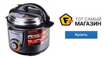 REDMOND RMC-PM4507 Купить ЦЕНА Снижена RMC-PM 4507 Black