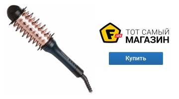 ᐈ REMINGTON CB7A138 ~ Надо Купить  ЦЕНА Снижена REMINGTON CB 7 A 138 Volume    Straight Brush ~ F.ua bab3fbc23ee04