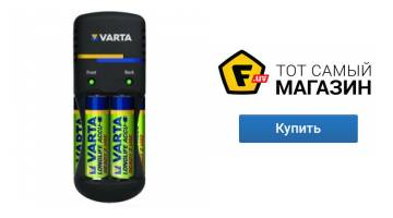 Зарядное Устройство Varta 57062 инструкция - картинка 4