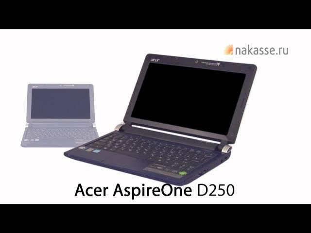 ASPIRE ONE D250-1BK DRIVERS