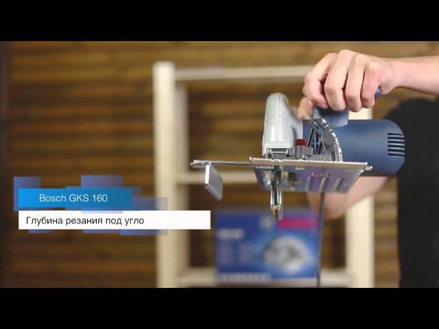 Bosch Gks 190 Инструкция
