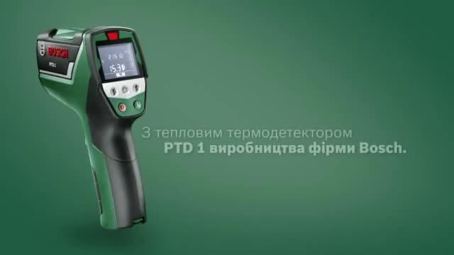 Пирометр Bosch PTD1 0603683020 - фото 8