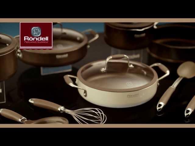 Rondell посуда официальный отзывы