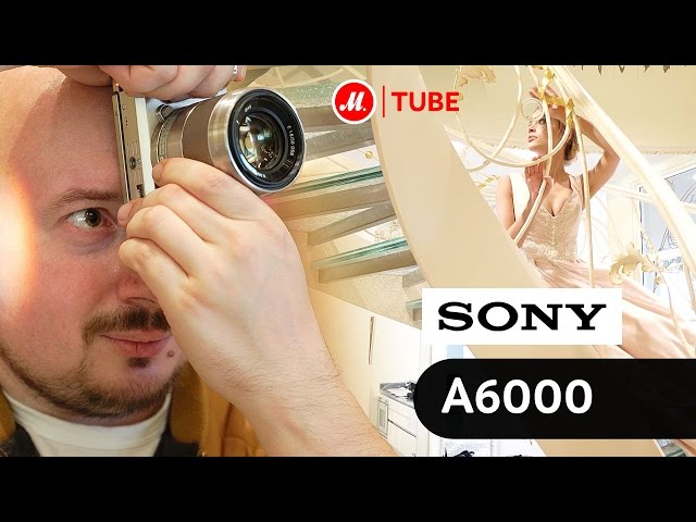 Инструкция Sony Alfa 77
